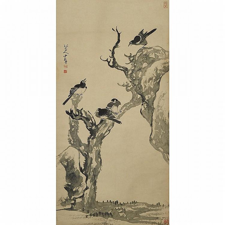 Attributed to Huang Binhong (1865-1955), 黃賓虹, 53.1
