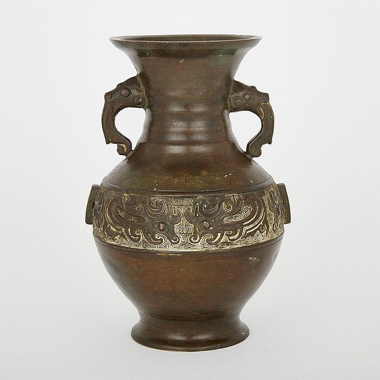 A Bronze Hu Vase, height 9.8