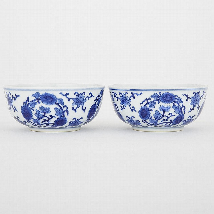 A Pair of Blue and White Bowls, Qianlong Mark, diameter 3.9