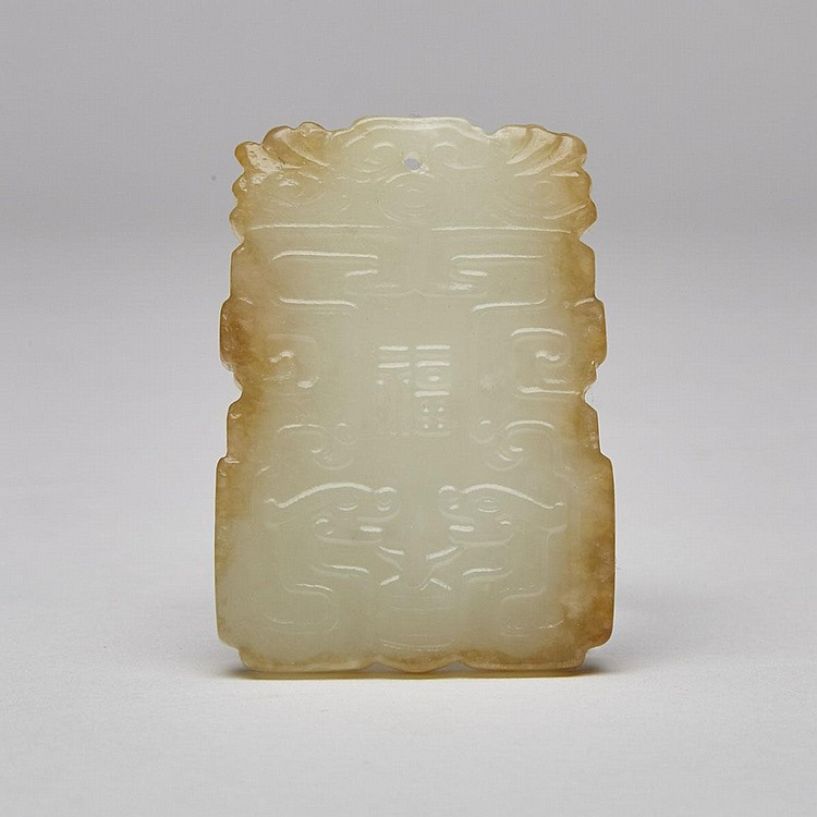 A Jade Plaque with 'Fu' Character, 2
