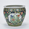A Chinese Porcelain Fish Bowl, 20th Century, height 18.7
