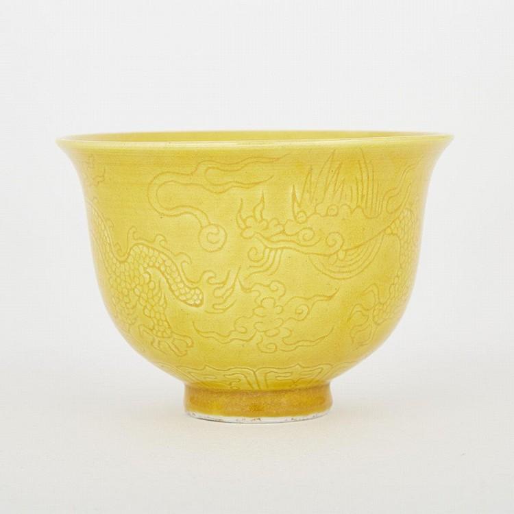 An Anhua Yellow Glazed Dragon Bowl, Chenghua Mark, 2.6