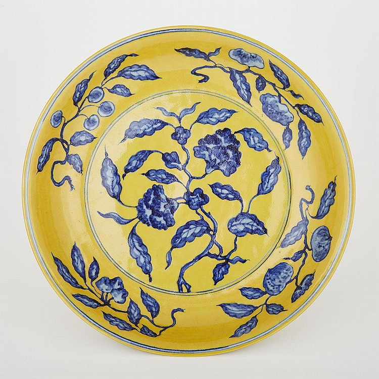 A Yellow- Ground Hongzhi Style Dish, Xuande Mark, diameter 10.8