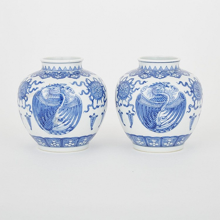 A Pair of Blue and White Phoenix Jars, Kangxi Mark, height 4.3