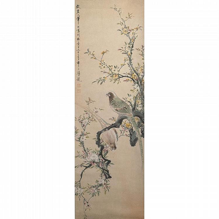 Yan Bolong (1898-1954), TWO BIRDS, 40.2