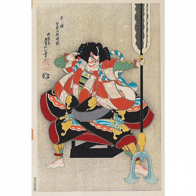 Sadanobu Hasegawa III (1881-1963), YANONE (ARROW HEAD), 17.7