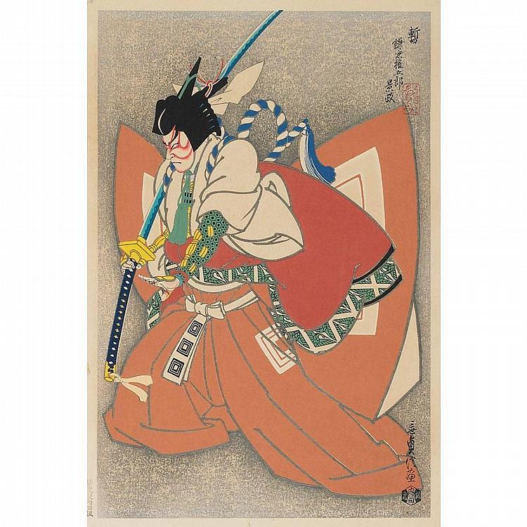 Sadanobu Hasegawa III (1881-1963), THREE VIEWS OF SHIBARARKU, 20.3
