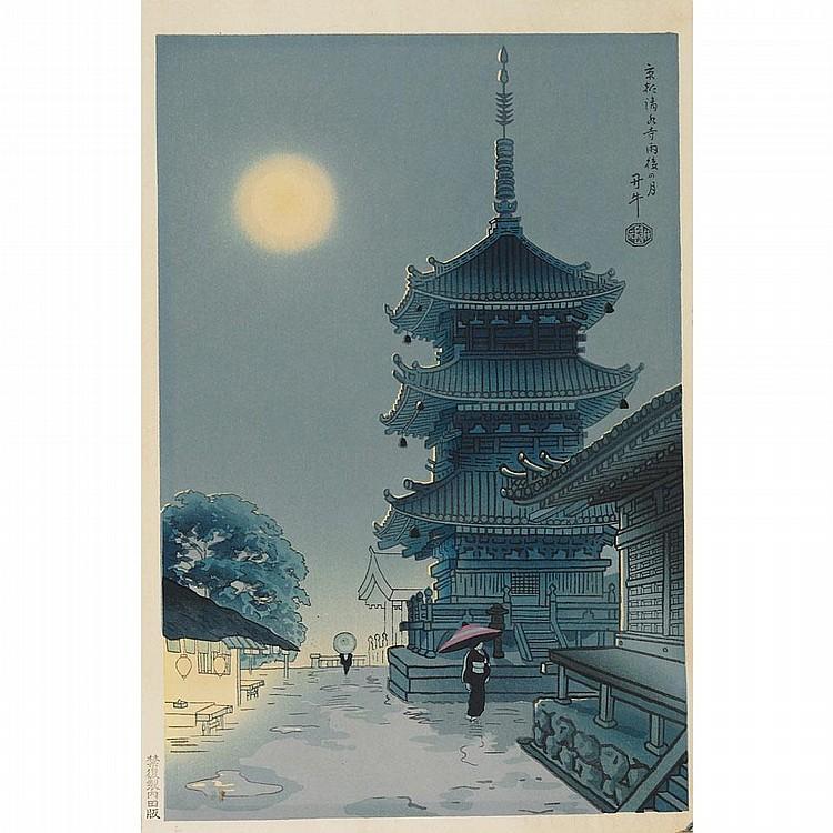Benji (Tangyu) Asada (1899-1984), TWO MODERN PRINTS, 15.7