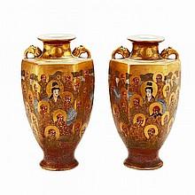 Pair of Satsuma Faceted Vases, Signed Hodota, Meiji Period, Circa 1900