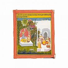 Mewar School, FROM A RAGAMALA SERIES BY BHARAIRAVA RAGA, 18TH CENTURY