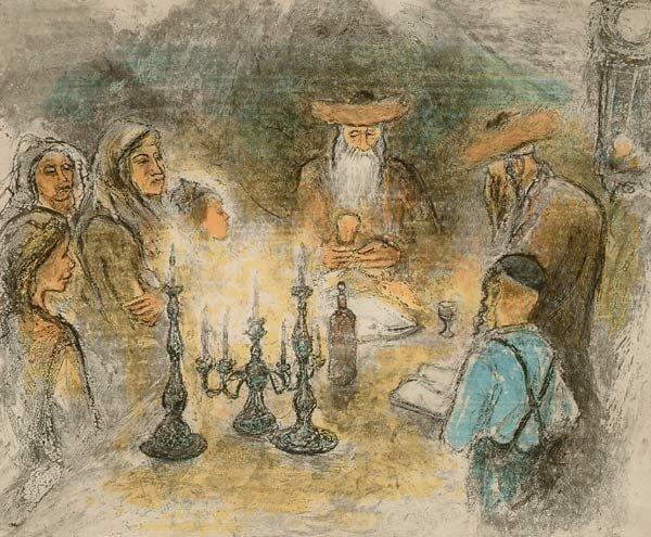 Prints Ira Moskowitz (1912-), SABATH EVEN
