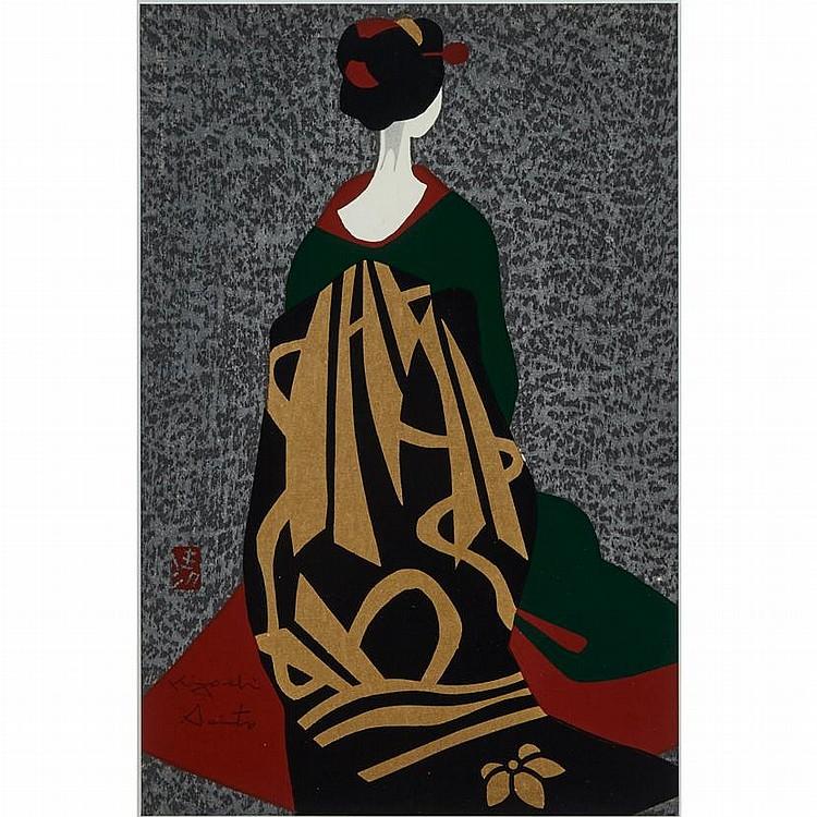 Kiyoshi Saito (1907-1997), 斉藤清, 9.8