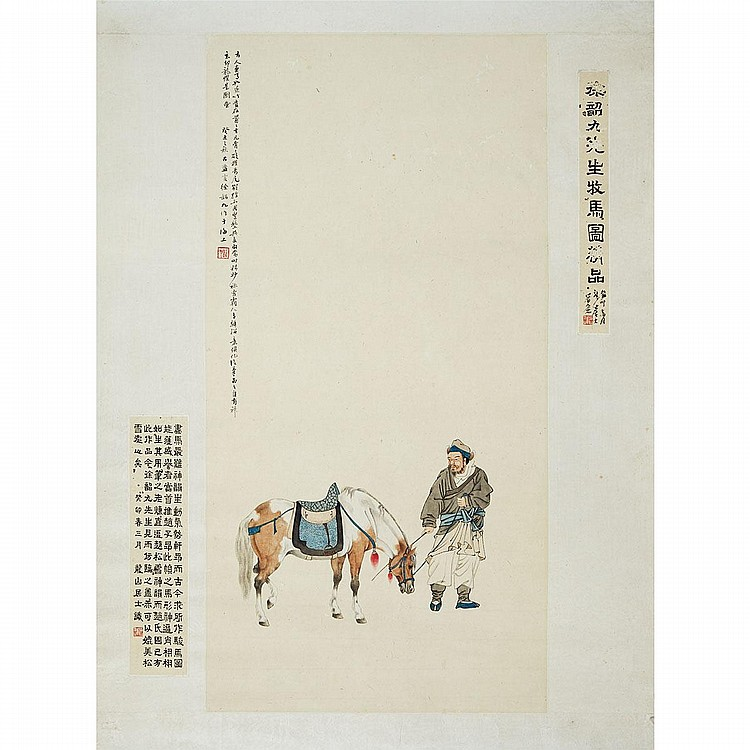 Xu Shaojiu (1911- ?), RIDER AND HORSE