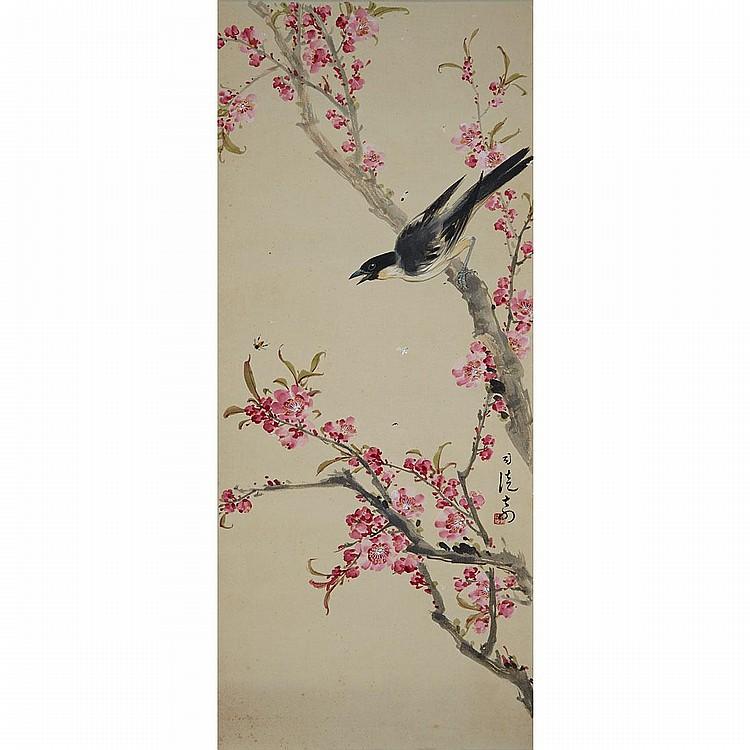 Situ Qi (1904-1997), MYNAH AND BEE