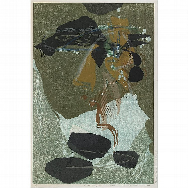 Yoshi Takahashi (1943-1998), JapaneseGION FESTIVAL