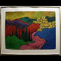 LUPE RODRIGUEZ (1953-2008) CANADIAN 22.5 LANDSCAPE