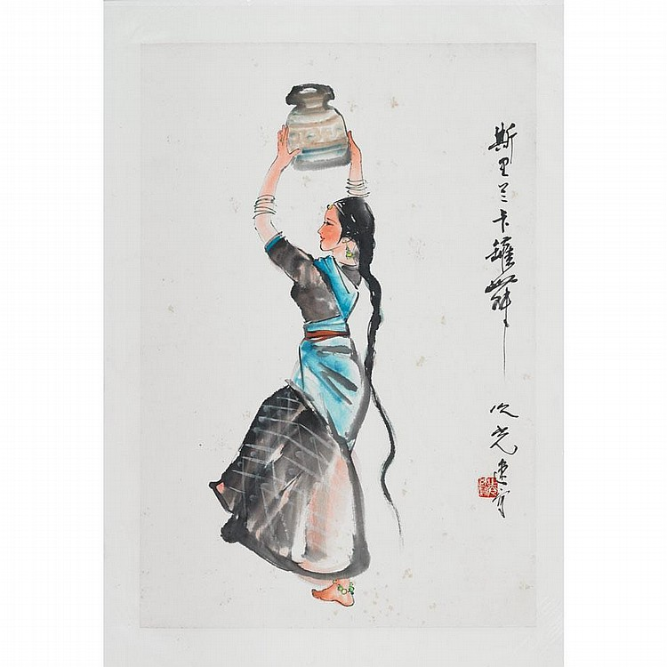 Yang Zhiguang (1930-    ), SOUTH ASIAN DANCER