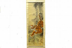 A Chinese Painting of a Tiger, Chen, Ziyi