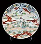 A 20th Century Japanese Imari Charger