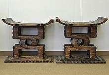 A Pair of Carved African Benches