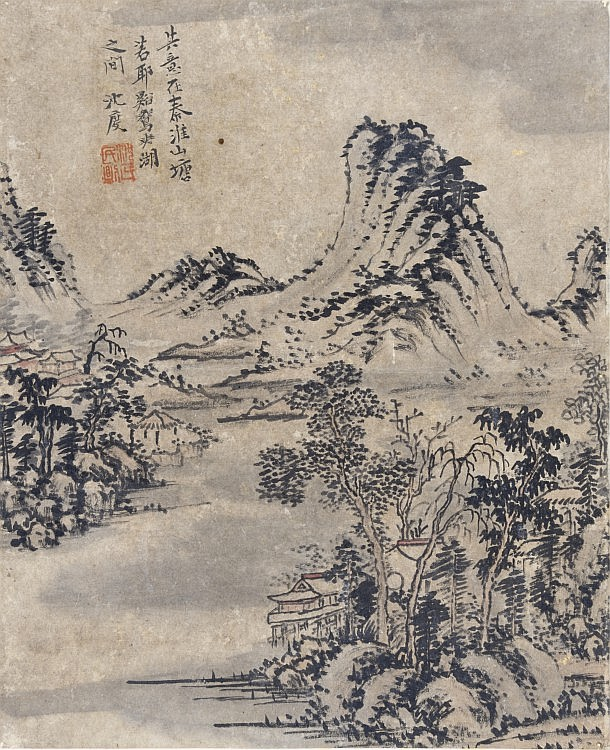 Shen Qin, Chinese Painting of a Landscape