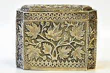 A 19th C. Middle Eastern Silver Tea Caddy