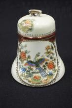 Antique Hand Painted Bell- Shaped Jar