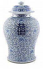 A CHINESE BLUE AND WHITE 'DOUBLE HAPPINESS' JAR AN