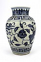 Chinese Ming Dynasty Blue&White; Small Vase