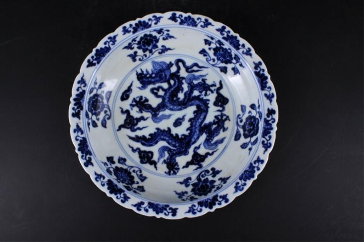Chinese Ming Porcelain Blue&White Dragon Plate