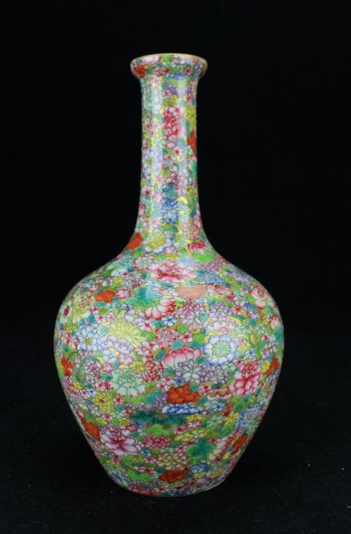 Chinese Qing Porcelain Flower Famille Rose Vase