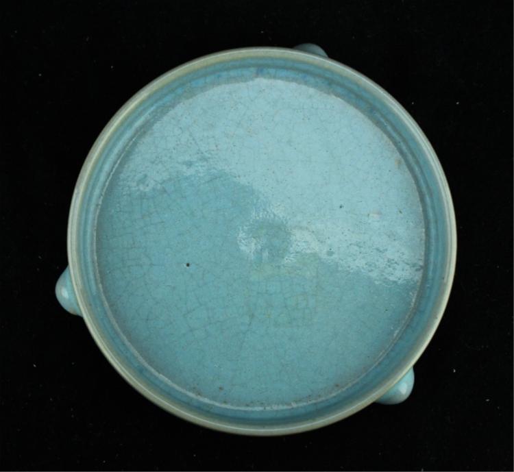 Chinese Song Porcelain RuYao Brush Pot