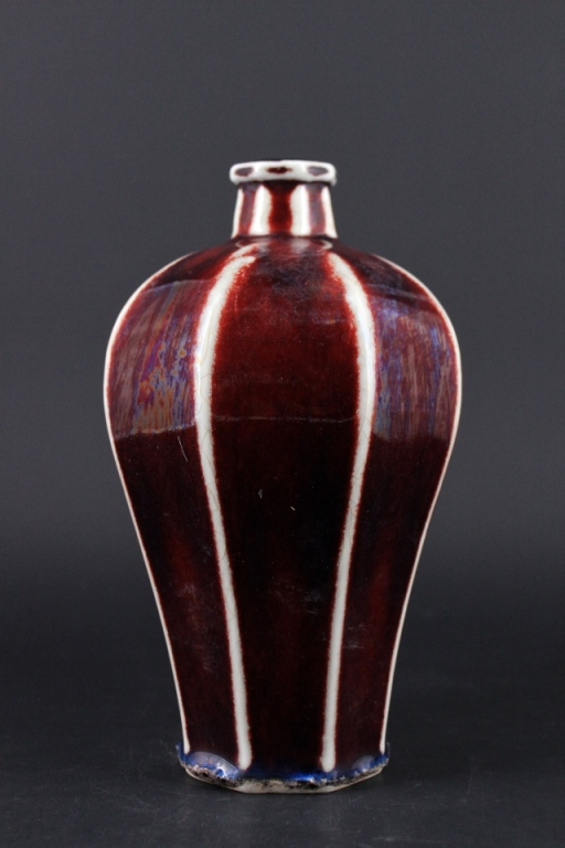 Chinese Qing Porcelain Red Glaze Vase
