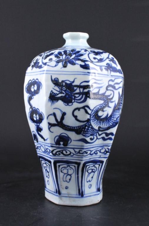 Chinese Ming Porcelain Blue&White Vase