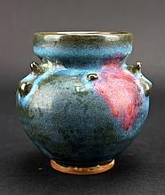 Chinese Porcelain Jun Yao Jar