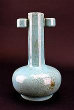 Chinese Porcelain RuYao Vase