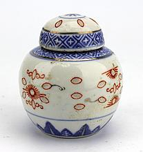 Chinese Small Porcelain Jar With Lid