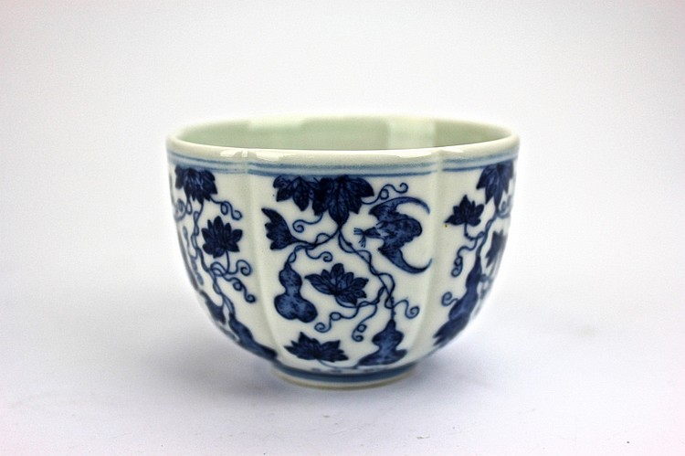 Chinese QIng Blue & White Cup