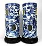 Pair of Chinese Blue & White Vases
