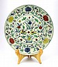 Chinese Ming Dynest Dou Cai Plate