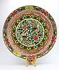 Large Chinese Qing WuCai Phoenix Dragon Plate
