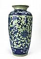 Chinese Qing Dynasty Ceramic Vase