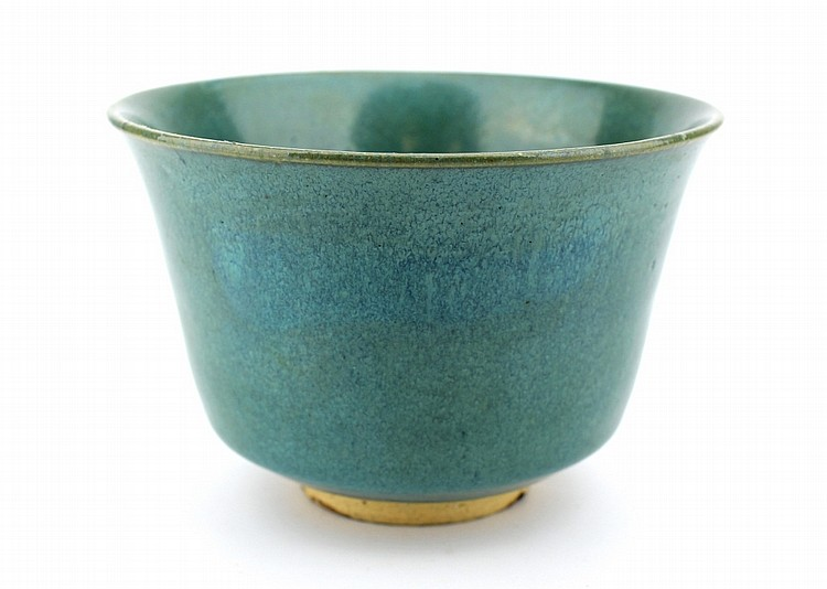 Old Chinese Blue/Green Glazed Bowl