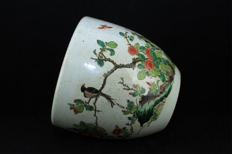 Large chinese qing porcelain famille rose jardine for Jardin 64