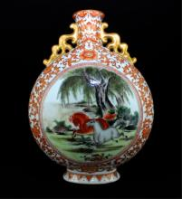 Large Chinese Qing Famille Rose Flask
