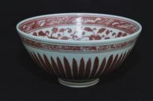 Chinese Ming Porcelain Red&White Bowl