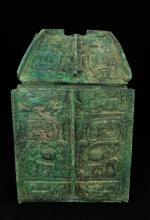 Old Chinese Dynasty Bronze Box with Top