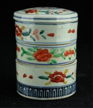 Chinese Qing Porcelain Box