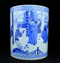 Large Chinese Qing Porcelain Blue&White Brush Pot