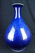 Chinese Ming Porcelain Blue Glaze Vase